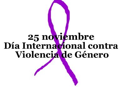 20101119163033-logo-20dia25n-20contra-20violencia-20genero.png